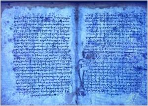 palimpsest Arhimede