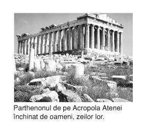 Partenon_Atena