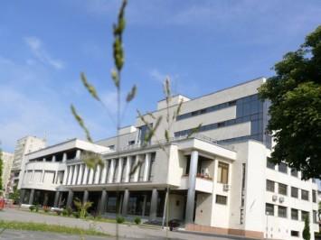 Biblioteca Judeteana PETRE DULFU Baia Mare