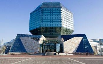 Biblioteca Nationala Belarus