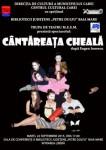 afis_cantareata_cheala