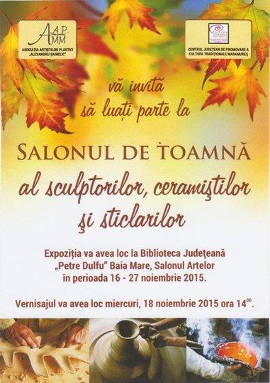 afis anuala sculptorilor 2015