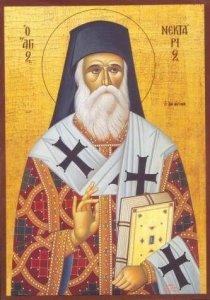Sf. Nectarie de Eghina