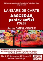 afis_abecedar_pentru_suflet_daniel_chereji