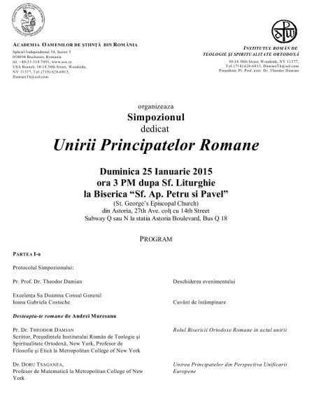UNIREA program 2015 corr-page-001