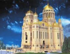 Catedrala Mantuirii Neamului Romanesc