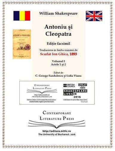 coperta_Shakespeare_Antoniu si Clepatra