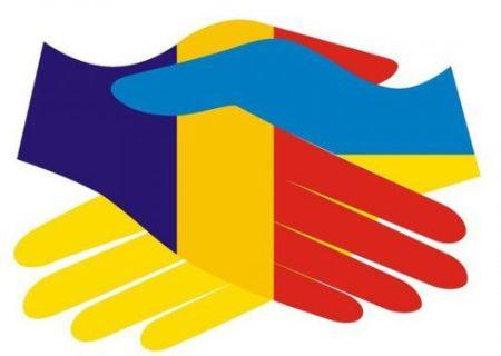 logo_Romania-Ucraina