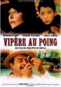Vipere au poing_Philippe de Broca_DVD