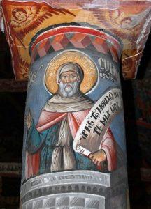 Sf.Cuv.Simeon Stalpnicul