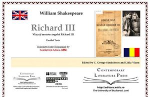 shakespeare_richard-iii-ghica-1892