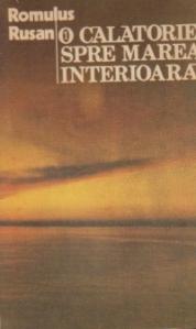 romulus-rusan_calatorie-spre-marea-interioara_coperta