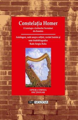 coperta_Constelatia Homer_Radu Sergiu Ruba