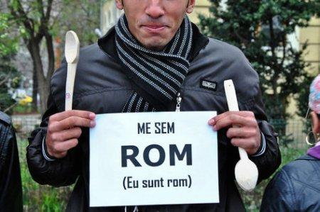 Me sem rom