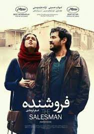 afis_film_ Forushande_The Salesman