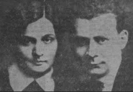 Cornelia si Lucian Blaga