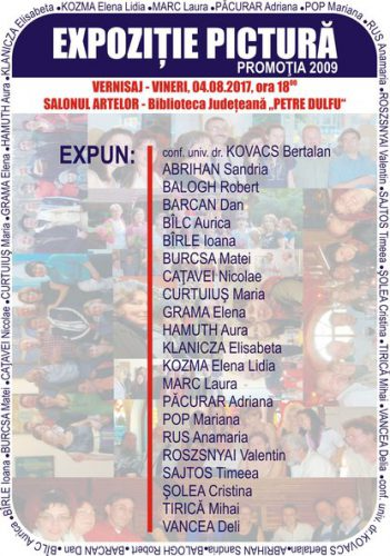 AFIS EXPO 2017 Promotia 2009