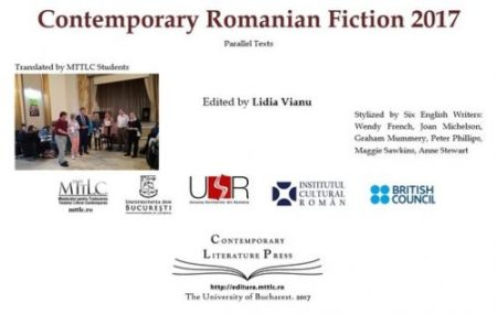 coperta_Proza contemporana romaneasca 2017_Contemporary Romanian Fiction 2017_Lidia Vianu