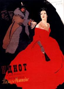 Idiotul_(1958_afis_film)