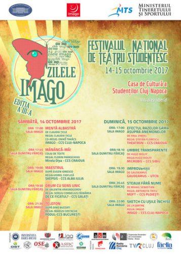 AFIS Zilele Imago 2017