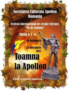 """COMUNICAT DE PRESĂ Dragi prieteni, Societatea Culturală Apollon – România vă invită să participaţi la Festivalul Internaţional de Creaţie Literară """"Vis de toamnă"""", ediţia a V -a, poezie şi proză scurtă, 10 octombrie - 25 noiembrie 2017. REGULAMENT Textele se trimit în perioada 10 octombrie - 25 noiembrie 2017, la adresa de e-mail a revistei Apollon: ro.tv.kalin@gmail.com Câte 10-12 poezii sau 3-4 proze, în limba română, de maximum 15 pagini în document word, A4, caracter Times New Roman, corp 12, cules la un rând, obligatoriu cu diacritice, însoţite de o fotografie-bust a autorului. Dacă aceste cerinţe nu sunt respectate, textele în cauză nu vor intra în concurs. Textele participante la concurs nu trebuie să fi fost publicate anterior (pe suport de hârtie sau on-line). Nu este permisă mediatizarea textelor pe parcursul desfăşurării concursului, chiar dacă nu va exista şi un vot al publicului. Concurenţii vor trimite în e-mail numele şi adresa de domiciliu, pentru trimiterea premiilor, după concurs. La concurs pot participa toţi scriitorii de limbă română, indiferent unde sunt stabiliţi. Jurizarea se face între 25 şi 30 noiembrie 2017, iar anunţarea câştigătorilor se va face de Ziua Naţională a României – 1 Decembrie 2017, urmând ca premierea să se facă în cadrul celei de-a XV-a ediţii a Festivalului de Colinde Populare Româneşti """"Deschide uşa, creştine!"""", organizat la Urziceni, în data de 17 decembrie 2017, ora 16.00. PREMII – Trofeul """"Apollon – România"""" – pentru literatură; diplome; publicarea în revista """"Apollon"""", pe parcursul anului 2018; cărţi cu autograf din partea membrilor juriului; promovare pe site-urile partenere; lucrările premiate în concurs vor fi publicate într-un volum special editat cu această ocazie, volum aflat la a V-a apariţie. JURIUL – preşedintele juriului: Emil Lungeanu, vicepreşedinte: acad. Nicolae Dabija (R. Moldova), membrii juriului: acad. Vasile Tărâţeanu (Ucraina), Vasile Căpăţână (R. Moldova), Cătălina Stroe (Canada), Victor Voinicescu"""