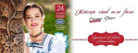 Invitatie Carmen Stetco