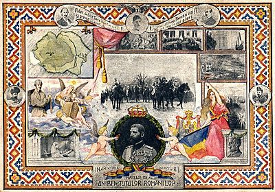 carte postala_Marea Unire_1918