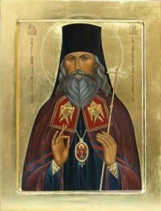 Sf. Ignatie Briancianinov