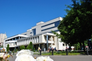 """Biblioteca Judeţeană """"Petre Dulfu"""" Baia Mare"""