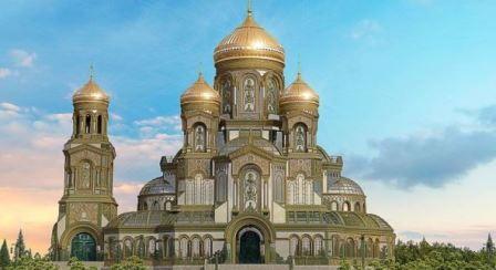 Catedrala Învierii lui Iisus Hristos